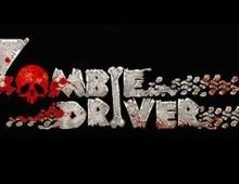 zombiedriv1-300x1701
