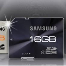 Cartes mémoires Samsung indestructibles