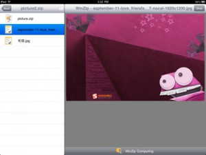 WinZip sur iPad