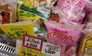 saucisses fraise citron
