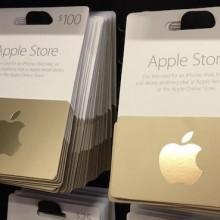 Cartes cadeaux Apple